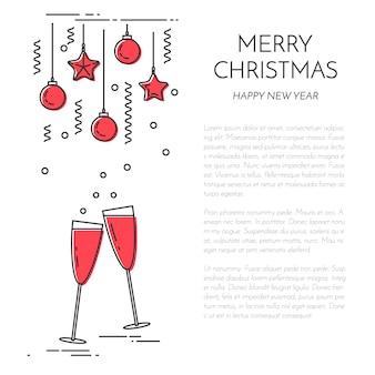 Рождество вертикальный баннер с шампанским, подарок.