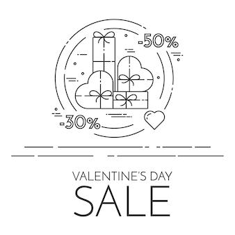 セントバレンタインデールの販売と割引のためのライン水平バナー。