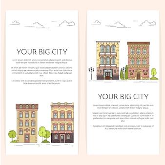 都市景観と垂直バナー。家や木々。ベクトルイラスト。フラットラインアート。