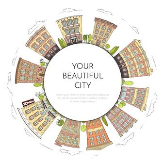 円の形で街の風景。家や木々。ベクトルイラスト。フラットラインアート。