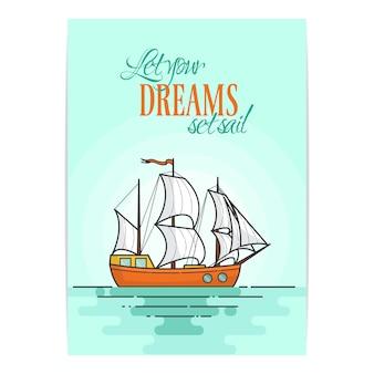青い背景に海の白い帆の色船。旅行のバナーです。抽象的なスカイライン。フラットラインアートベクトルイラスト旅行、観光、旅行代理店、ホテル、休暇のカードのための概念。