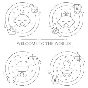 赤ちゃんのテーマの水平方向のバナー