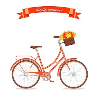 Оранжевый ретро велосипед с осенними листьями в цветочной корзине.
