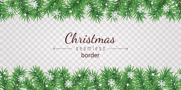 Рождественская елка бесшовные границы на прозрачном фоне - гирлянда из зеленых еловых веток и белые снежинки.
