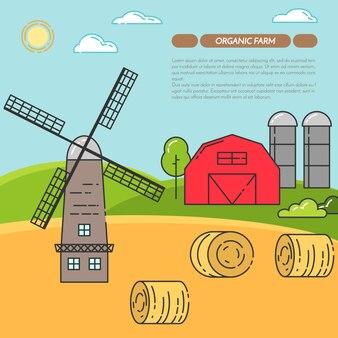 Сельский дом горизонтальный баннер. ферма пейзаж с сараем, ветряная мельница.