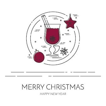 冬の横長のワインのバナー。フラットラインアート。