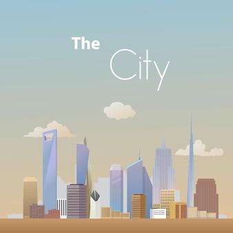 Городской пейзаж векторный фон