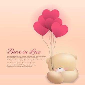 愛のクマの幸せなバレンタインデーのピンクの背景の壁紙カード