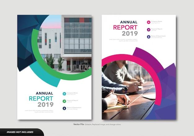 ビジネス年次報告書のモダンなカバーテンプレート