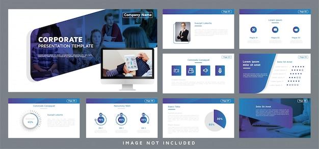 コンピューターの要素を持つ企業プレゼンテーションテンプレートパンフレット