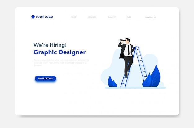 ウェブサイトのランディングページの求人等尺性イラスト