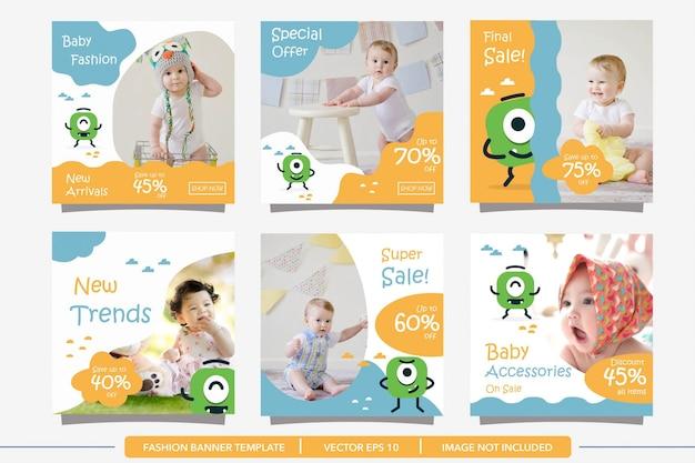 赤ちゃんファッションソーシャルメディア投稿バナーテンプレート