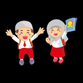 Дети исламской школы иллюстрации