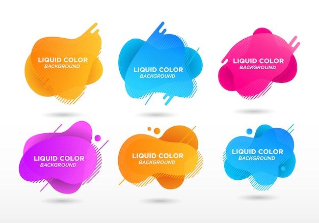 抽象的な現代的なグラフィック要素のセット。グラデーションカラーの平らな幾何学的な液体。モダンなテンプレート、ロゴ、チラシ、プレゼンテーションのデザイン用テンプレート。