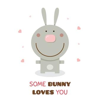 いくつかのウサギはあなたを愛しています。ベクトル図。