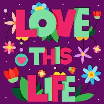 この人生を愛してください。ベクトル図。