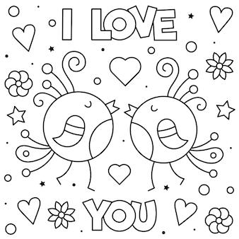 わたしは、あなたを愛しています。ぬりえのページ。黒と白のベクトル図。