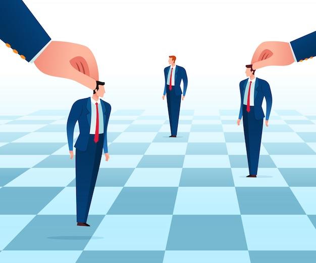 事業戦略のマスター