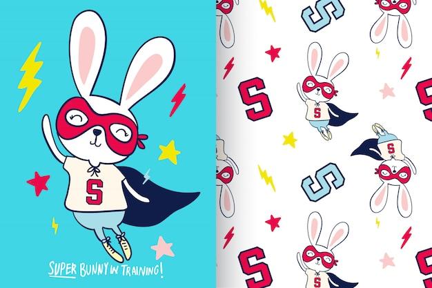 パターンが設定された手描きのかわいいウサギ