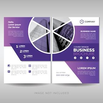 モダンな紫色のビジネスパンフレットのテンプレート