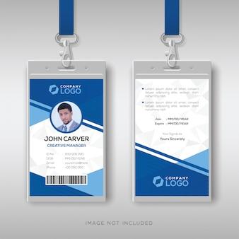 Современный синий шаблон удостоверения личности
