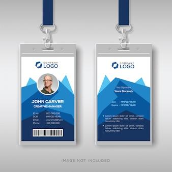 Шаблон творческого удостоверения личности с абстрактным синим геометрическим