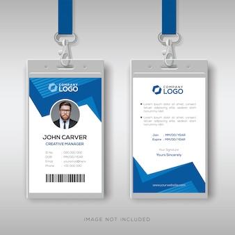 Креативное удостоверение личности с абстрактными синими фигурами