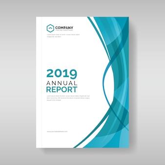 抽象的な波状の形をした年次報告書の表紙のテンプレート