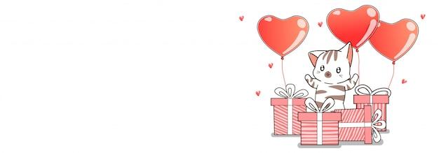 バナー猫のキャラクターは、ギフトボックスとハートの風船でお誕生日おめでとうございます