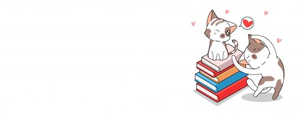 愛らしいカップルの猫と本のイラスト