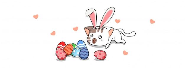 イースターエッグの日のための愛らしい猫と卵