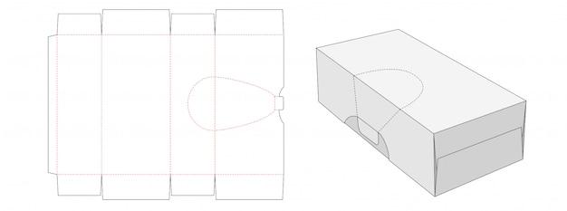 Легко открывающаяся упаковочная коробка
