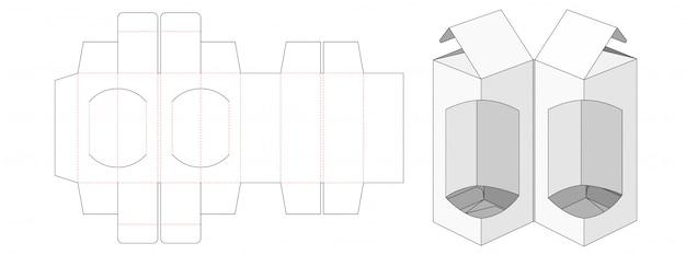 ツインパッケージボックスダイカットテンプレートデザイン