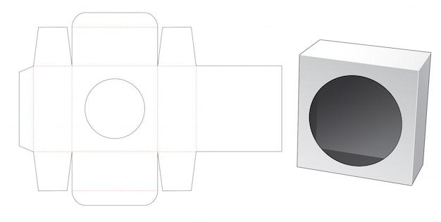 Подарочная коробка с круглым шаблоном