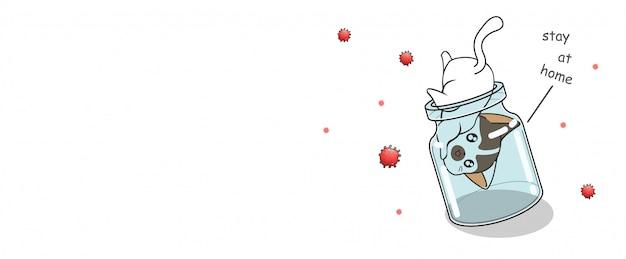 Баннер каваий кот убегает от вируса