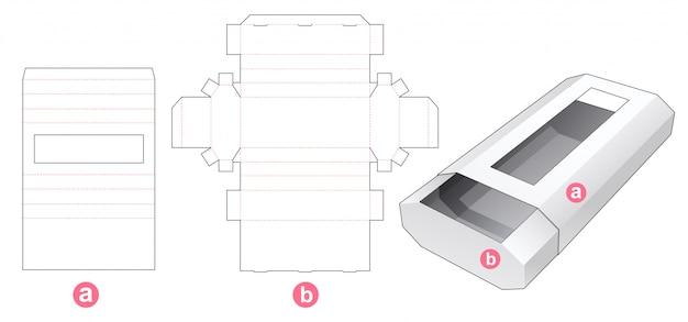 Шестигранная коробка с шаблоном высечки