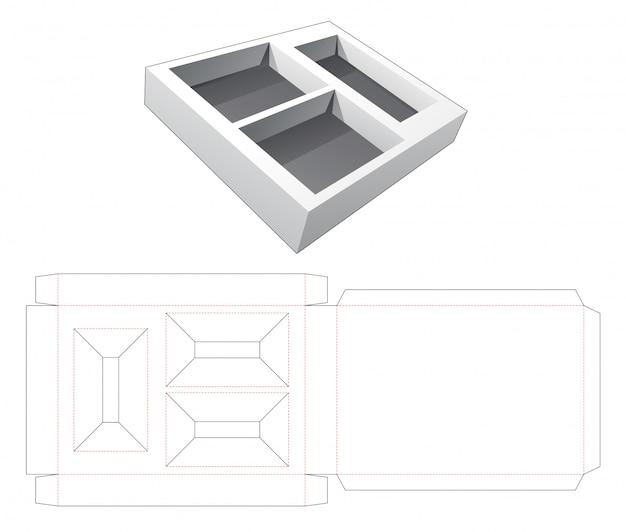 梱包箱ダイカットテンプレート用インサート