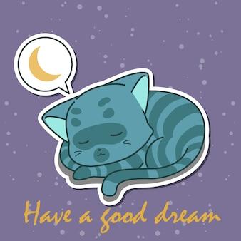 青い猫が夜寝ています。