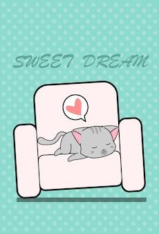漫画スタイルのソファーで眠っている猫。