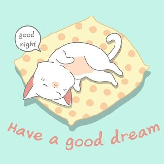 猫は枕の上で寝ています。