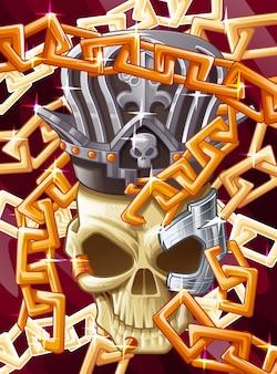 王様の頭蓋骨と鎖。