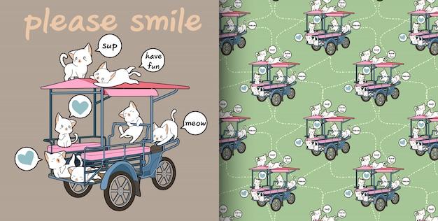 シームレスなかわいい猫と貨物車のパターン