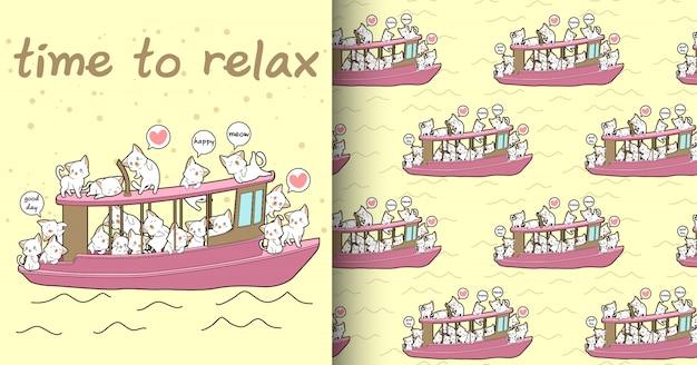 Бесшовные каваи кошек на розовой лодке