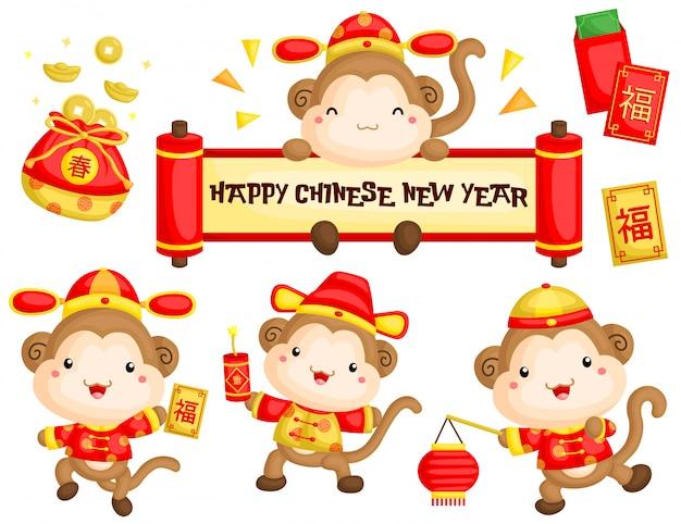 Обезьяна китайский новый год приветствие векторный набор