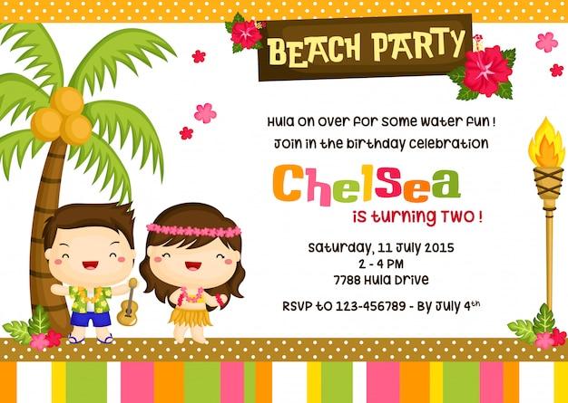 ハワイのテーマ誕生日の招待状