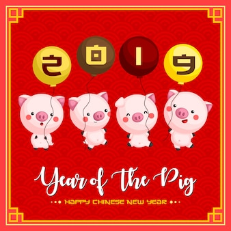 豚年旧正月グリーティングカード