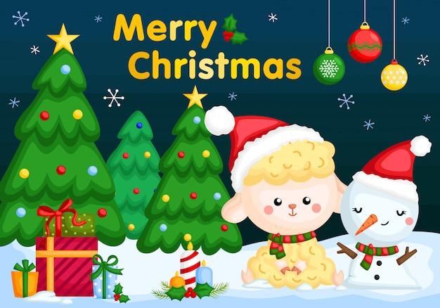 羊のクリスマスカード
