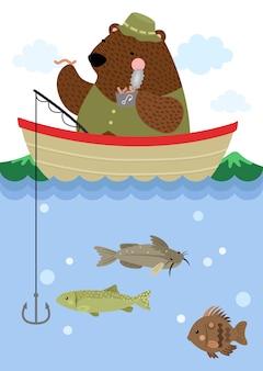 Медведь собирается на рыбалку