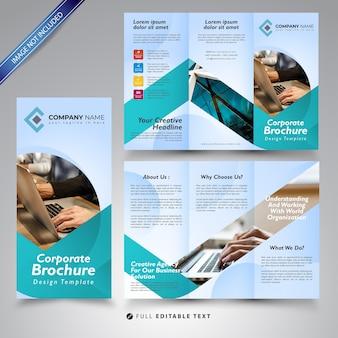 三つ組のパンフレットデザインテンプレート