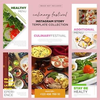 Шаблон кулинарной истории инста